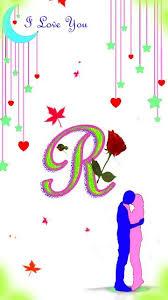 Love Letters Mesmerizing A Love R Letter Wallpaper Wallsmigaco