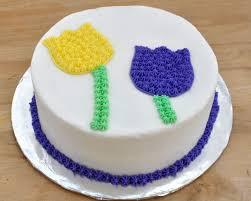 Anniversary Cake Design For Parents