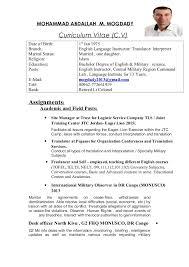 Curriculum Vitae Adorable CV R LtCol Mogdady