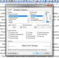 Методические рекомендации по подготовке отчета по практике pdf Рисунок 4 Оформление заголовков разделов подразделов Правила для всех заголовков переносы слов в
