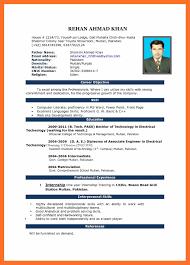 Word Format Resume Sample Resume Sample In Word Format Ms Word Resume Templates Resume Word 21