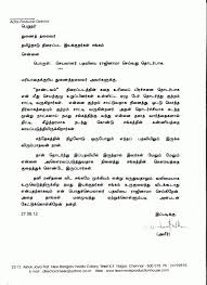 Regain Letter Regain Letter Format In Hindi Best Resignation Letter Format Hindi