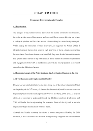 about me essay globalization and education