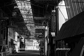 地方都市の商店街 写真素材 5901319 フォトライブラリー Photolibrary