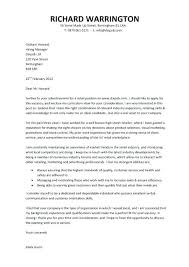 A Cover Letter Sample For Job Application Cover Letters With Salary