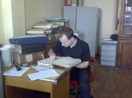 Кафедра Отечественной истории до начала xix века Итогом непосредственного