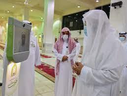 وزير الشؤون الإسلامية يقف على جاهزية مرافق الوزارة بالمشاعر المقدسة صحيفة  أحوال الإخبارية احوال