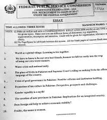 essay css paper jahangir s world times essay paper for css 2016
