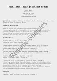 Resume Templates Biology Teacher Examples High School Samples