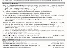 Resume Writing Templates Resume Templates For Experienced