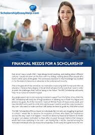 writing of why i deserve this scholarship essay online financial needs for a scholarship reasons for applying for a scholarship why i deserve this scholarship