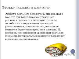 Презентация на тему КУРСОВАЯ РАБОТА ПО ДИСЦИПЛИНЕ  7 Э