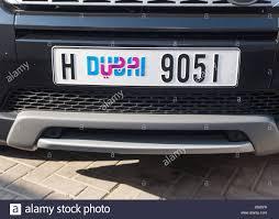 Dubai Number Plate Design Close Up Of Car Registration Plate In Dubai Stock Photo
