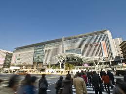 Ana Crowne Plaza Toyama Ana Crowne Plaza Hotel Fukuoka Hotels Rooms Rates Fukuoka