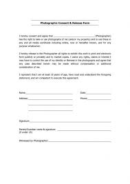 Photo Consent Release Form Template 10 Medical Release Forms Free ...