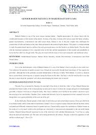 what is a working thesis example masters thesis on customer transgender discrimination essay discrimination