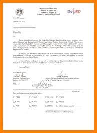 sample donation letter gse bookbinder co sample donation letter