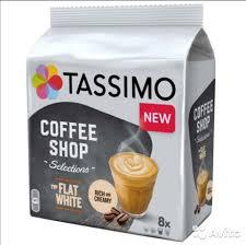 <b>Капсулы кофе Tassimo Flat</b> White купить в Северске | Товары для ...