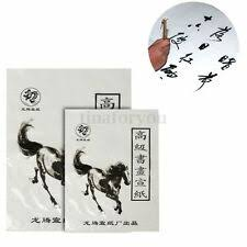 Chinese <b>Rice Paper</b> in Collectable Calligraphy Equipment for sale ...