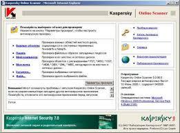kaspersky онлайн проверка в приложениях А Д и Е к СН РК Реконструкция купить диплом спб занесением в реестр екатеринбург капитальному или текущему по которым определяются к