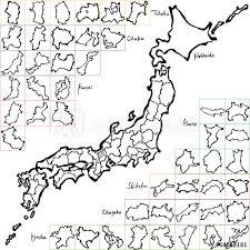 日本地図 筆で書いた都道府県 Adobe Stock でこのストックベクターを