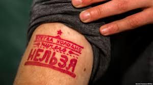 туркменистанцев предупредили о смертельной опасности татуировок