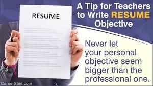 Teacher Resume Objective Statement