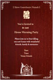 housewarming cards to print griha pravesh house warming invitations invitations greetings