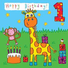Birthday Cards Design For Kids Kids Cards Kids Birthday Cards