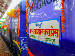 Naini Doon Jan Shatabdi Express 12092 Irctc Reservation