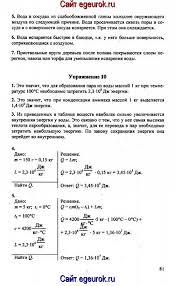 Диагностическая контрольная работа по математике класс Диагностическая контрольная работа по математике 3 класс дня шли