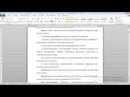 mp Отчет по практике ая гимназия год  to mp3 Урок 13 Введение практика
