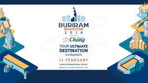 Buriram Marathon 2018 - YouTube