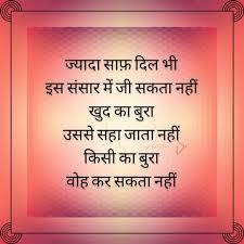 Hindi Quotes Sufi Hindi Quotes Sufi Quotes Hindi Quotes