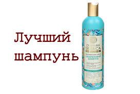 Контрольная закупка шампунь для волос  Состояние волос также зависит от качества средств с помощью которых осуществляется уход Контрольная закупка шампунь для волос 2015