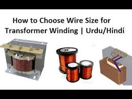 Transformer Bobbin Sizes Chart Pdf How To Choose Wire Size For Transformer Winding Urdu Hindi