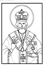 Small Picture St Nicholas Center Coloring