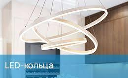 Купить подвесные <b>светильники</b> с латунь плафоном в Москве ...