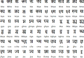 Sanskrit Varnamala Chart With Pictures Pdf Devanagari Alphabet