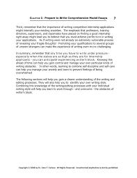 internship essay examples internship short essay image grade  internship short essay image 6 internship essay examples