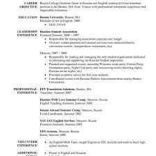 Esl Resume Sample Eliolera Com