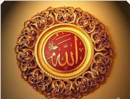 The Miraculous Quran My Path to Islam Images?q=tbn:ANd9GcT9iPBFlDFRIXWi6wLop5pksnCu53205bdxpS3YCQ_nsvQqNWIy