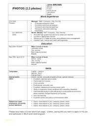 examples of skills supply chain resume skills objective entry resumes keywords com