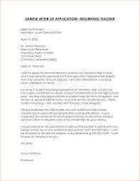 simple job application letter sample for teacher basic job sample letter of application beginning teacher south street vermillion