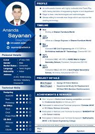 Resume Templates For Freshers Download Free Word Format Engineering