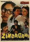 Amrish Puri Ek Aur Sikander Movie