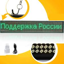 <b>82CM</b> 16 * 160 pixel P5 <b>SMD</b> CE approved programmable ...