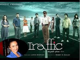 Remake Chennayil Dutta Divya Hindi Bhaag Naal Oru Traffic AI1qfwf