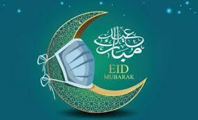 100 eid mubarak wallpapers for friends