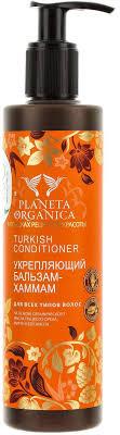 <b>Укрепляющий бальзам</b>-<b>хаммам</b>, Planeta Organica, 280 мл - в ...